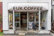 FUK COFFEE(フックコーヒー) 外観