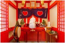 恋木(こいのき)神社