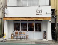 Mikazuki Curry SAMURAI.(三日月カリィ 侍.) 外観