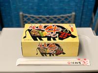 但馬牛めし 1250円(税込)