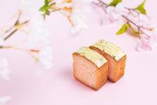 さくらのケーキ 黄金の焼菓子 1728円(税込)