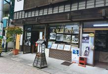 土屋写真店