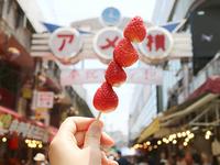 上野アメ横でオススメ食べ歩きはこちら!