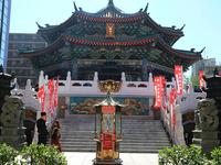 横濱媽祖廟(よこはままそびょう)