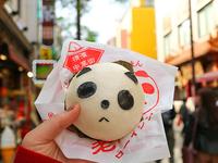老維新 パンダまん(チョコカスタード) 300円(税込)