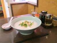五目かゆ(イカ・白身魚・海老・野菜) 710円(税込)