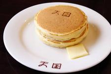 「珈琲 天国」のホットケーキ