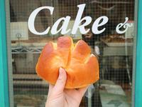 クリームパン 235円(税別)