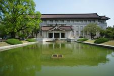 写真提供:東京国立博物館
