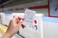 名古屋駅の地下鉄