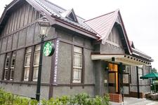 中央弘前駅から徒歩14分「スターバックスコーヒー 弘前公園前店」