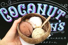 3 Scoops(オリジナル・チョコレート・ピスタチオ) 700円