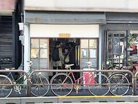 茶沢通りにある「KAISO」外観