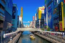 大阪観光1日モデルコースはこれで決まり!よくばり1泊2日編