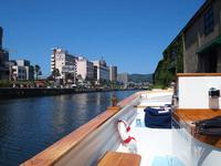 小樽運河クルーズ 船上
