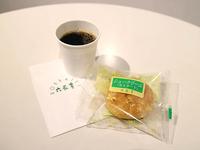シュークリーム 100円(税込)
