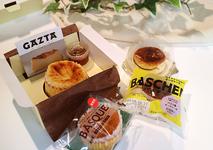 コンビニバスチーブームの火付け役、白金「Gazta」の高級バスクチーズケーキ