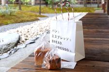 京都の高級食パン専門店まとめ