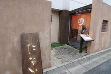 お店は、世界遺産・元興寺と道一本を隔てた斜め向かいにあります。