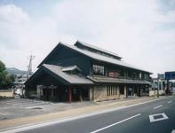 なら和み館 Restaurant&cafe あをがき 外観