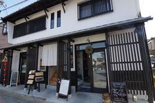 美しくリニューアルされた町家を店舗として再生