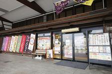 道の駅「万葉の里 高岡」外観