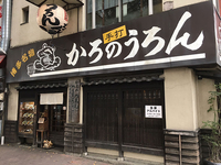 櫛田神社や川端商店街、キャナルシティにも近い場所で圧倒的な存在感を放ちます。