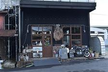自動車整備工場を店主自らの手で改装したインダストリアルな外観