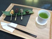 「茶いっぺどーぞ!」お土産にもおすすめな鹿児島茶を味わえるオススメ店