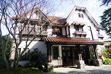 閑院宮家によって昭和初期に建てられた貴重な洋館