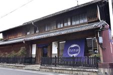 岐阜市景観奨励賞も受賞した建物を用いた「湊珈琲」