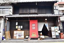 岐阜公園・歴史博物館のバス停の目の前にある「茶人」