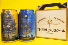 軽井沢のおすすめのスイーツ土産 おしゃれなパッケージのお土産 センスのいい雑貨のお土産 インスタ映え抜群のかわいいお土産情報