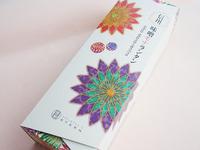 信州味噌モナランタン 1,500円(税別) 「松本手まり」柄の外装が華やか!