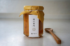 柿バター 648円