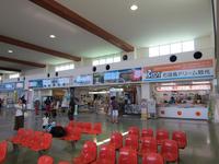 石垣離島ターミナル