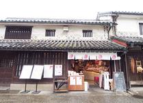 美観地区の中心、倉敷川沿いにある「くらしき桃子 倉敷本店」