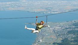 標高1100mからの壮大な景色をひとり占め!