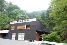 秩父華厳の滝茶屋