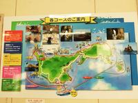 見所がたくさん分かる地図
