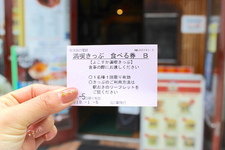「食べる券」でネイビーバーガーをいただきます♪