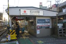 石川台 sat