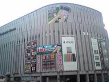ヨドバシ カメラ マルチ メディア 梅田