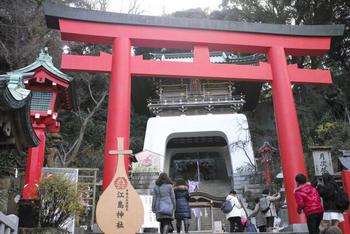 ご利益たっぷり鎌倉の「七福神めぐり」プラン