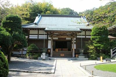報国寺 image