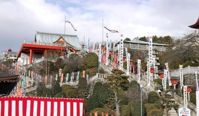 成田山名古屋別院 大聖寺 image