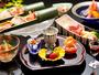厳選素材で仕上げた伝統の会席料理をぜひお召し上がりください。