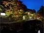 滝川沿いの豊かな自然の中に佇む別荘を改築した純和風の小さな宿