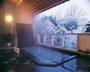 【露天風呂】冬には雪見露天を楽しめる時もある