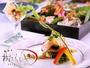 女性から大好評の【彩花Saika】カリフォルニアロールや彩りキレイなポワレ、当館パティシエ特製デザート♪